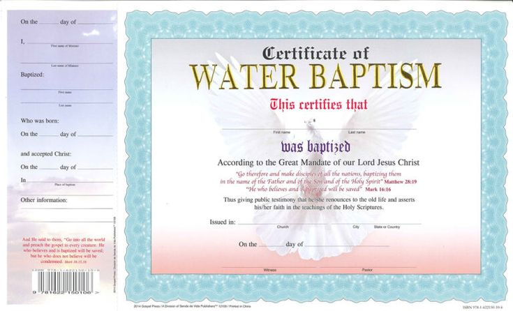 004 Certificate Of Baptism Template Ideas Unique Word within Christian Certificate Template