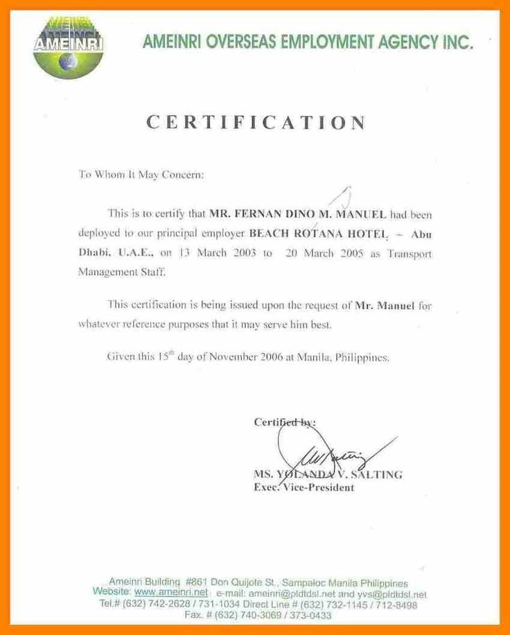 005 Interesting Certificate Of Employment Template Example with Amazing Employee Certificate Of Service Template