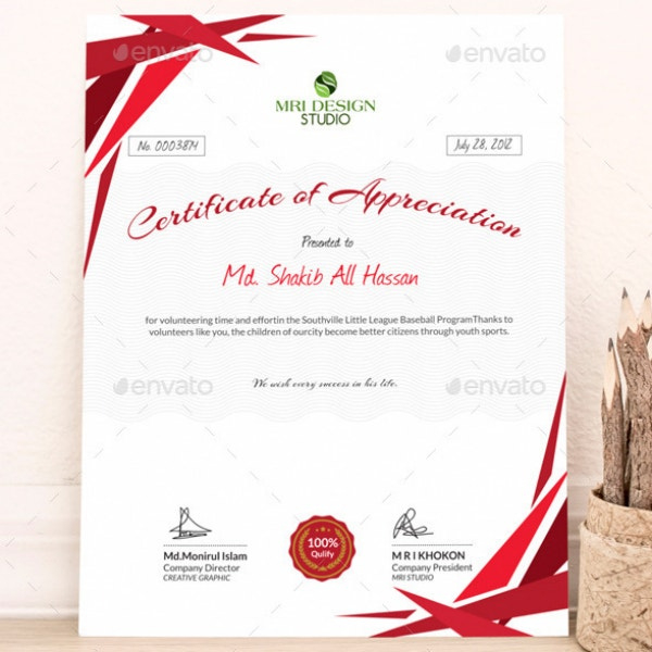 18 Employee Certificate Of Appreciation Designs regarding Awesome Free Employee Appreciation Certificate Template