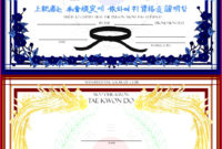 3 Shotokan Karate Certificate Templates 65899  Fabtemplatez for Track And Field Certificate Templates Free