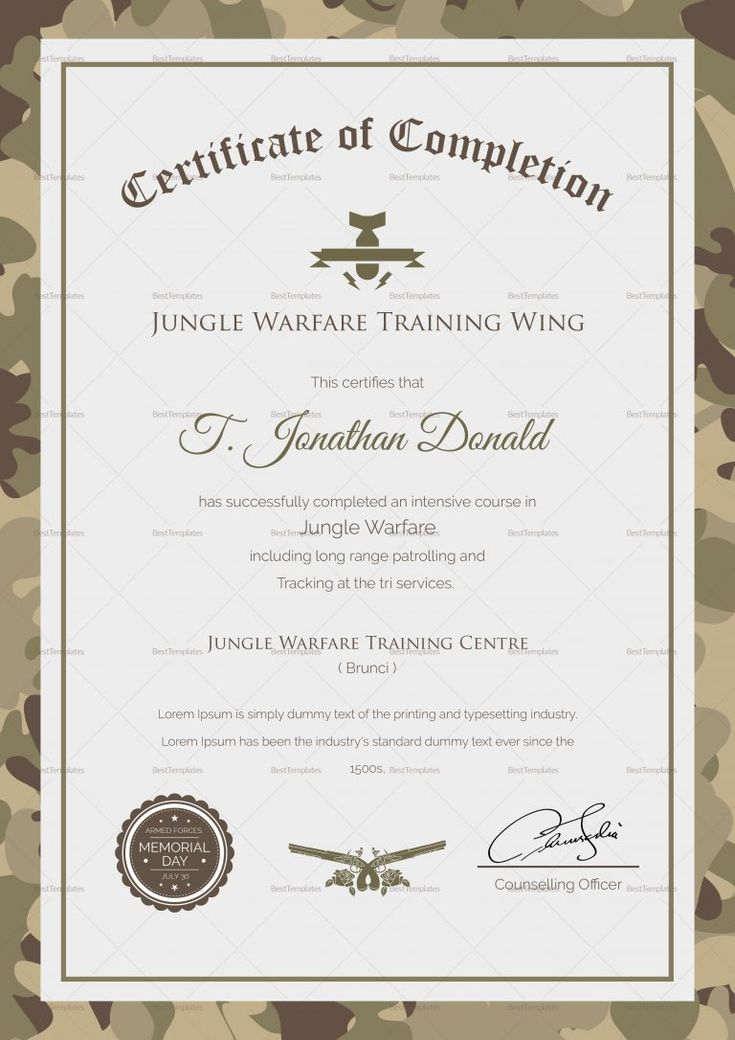 Army Camo Training Completion Certificate Design Template regarding Army Certificate Of Completion Template