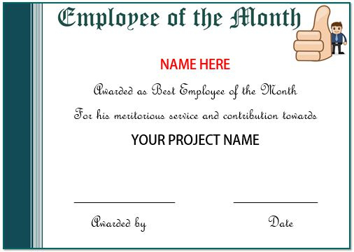 Certificate Of Appreciation For Employees  Printable pertaining to Employee Appreciation Certificate Template