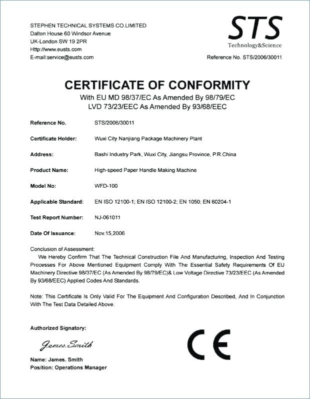 Certificate Of Conformity Template Free  Carlynstudio with Certificate Of Conformity Template Ideas
