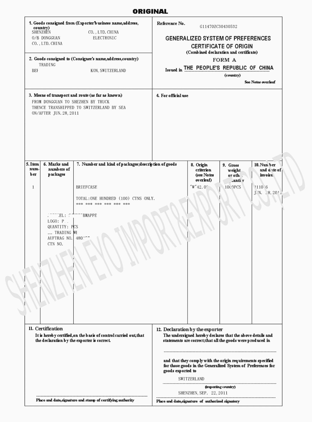 Certificate Of Origin China Form Cool Nafta Certificate Of inside Tattoo Certificates Top 7 Cool Free Templates
