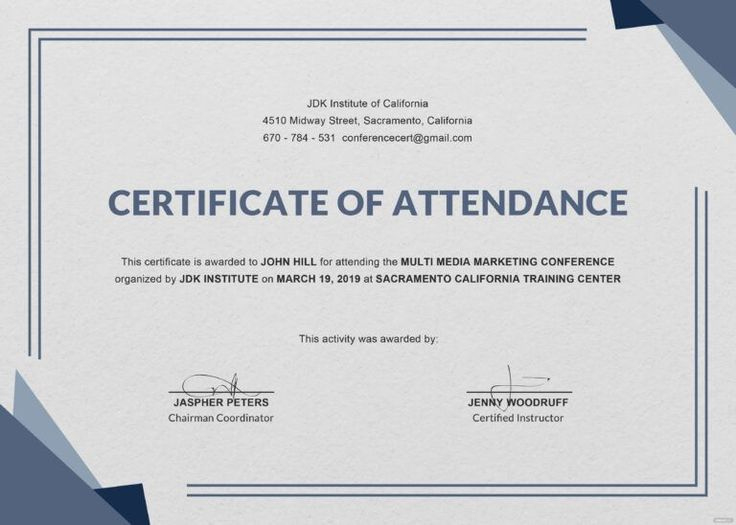 Certificate Templates Free Conference Attendance pertaining to Free Conference Certificate Of Attendance Template