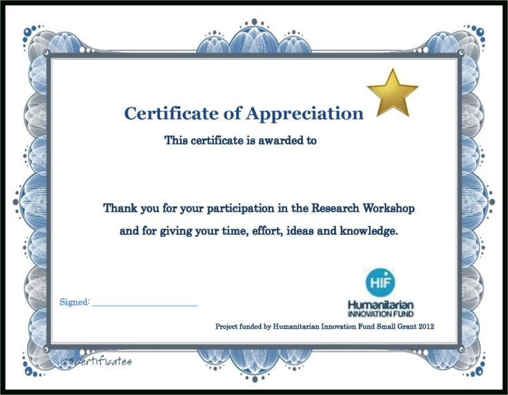 Certificate Templates Participation Certificate Template within Best Chef Certificate Template Free Download 2020