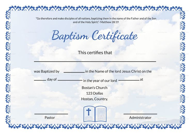 Editable Baptism Certificate Template In Adobe Photoshop with regard to Awesome Baptism Certificate Template Word Free