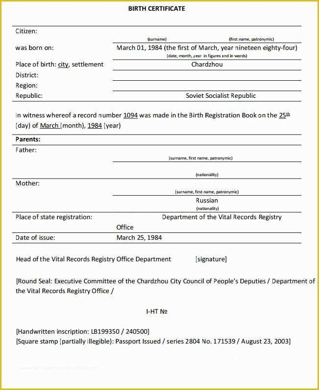 Free Death Certificate Translation Template Of Marriage intended for Death Certificate Translation Template