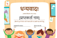 Image Result For धन्यवाद Dhanyavaad Thank You in Awesome Teacher Appreciation Certificate Templates