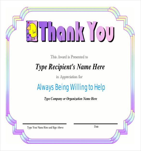Image Result For Funny Diplomas  Award Template Employee intended for Merit Certificate Templates Free 10 Award Ideas