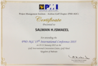 International Conference Certificate Templates 8  Best for Quality Conference Participation Certificate Template