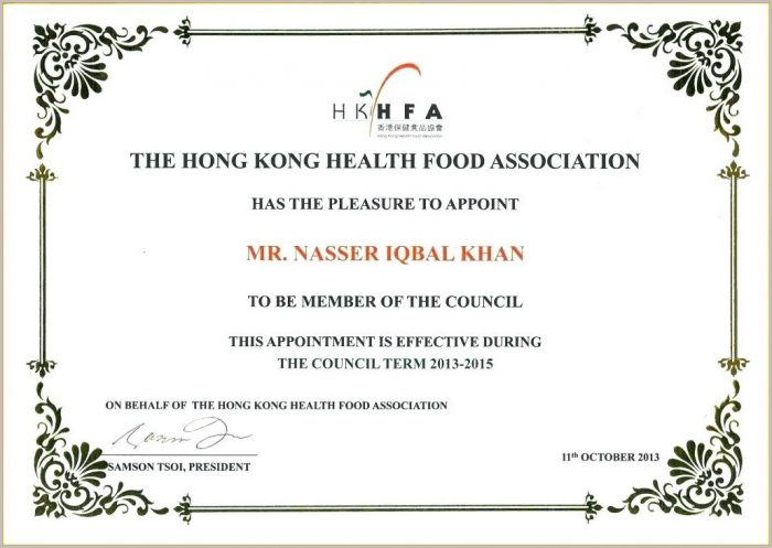 Life Saving Award Certificate Template Templates1 pertaining to Quality Life Saving Award Certificate Template
