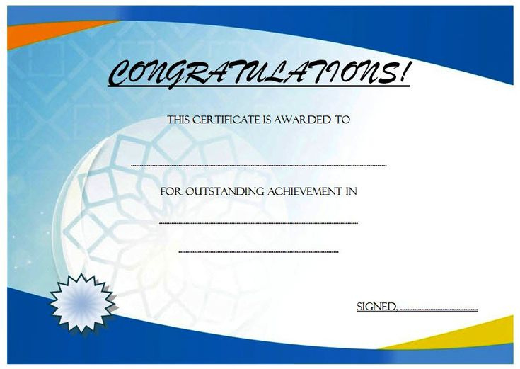 Outstanding Achievement Certificate Template Free throughout Tennis Achievement Certificate Templates