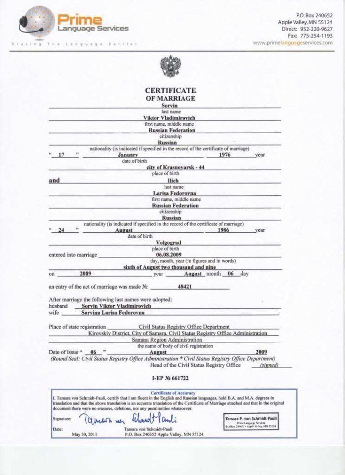Pin On Certificate Customizable Design Templates regarding Amazing Mexican Birth Certificate Translation Template