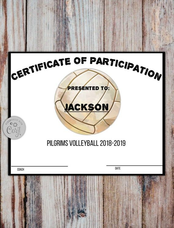 Volleyball Participation Award Instant Download in Volleyball Participation Certificate